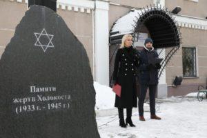 Память жертвам Холокоста